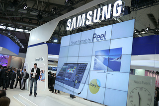 Samsung's Brazilian Plant Loses $6.4 Million in Stolen Goods