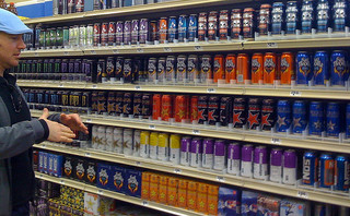 Is an FDA Caffeine Crackdown in the Works?